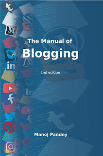 manual of blogging