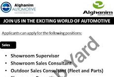 شركة Automotive تفتح باب التوظيف
