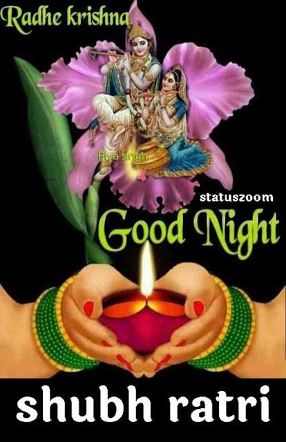 shubh ratri download hd facebook wallpaper photos