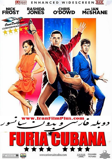 فیلم کمدی صحنه دار Cuban Fury