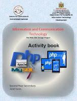 تحميل كتاب الانشطة فى الحسب الالى باللغة الانجليزية للصف الثانى الثانوى الترم الاول - activities-computer-english-secondary