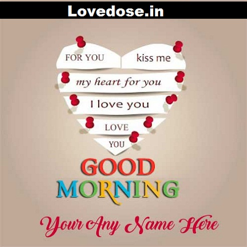 Good Morning Wishing Text Images For Your Love