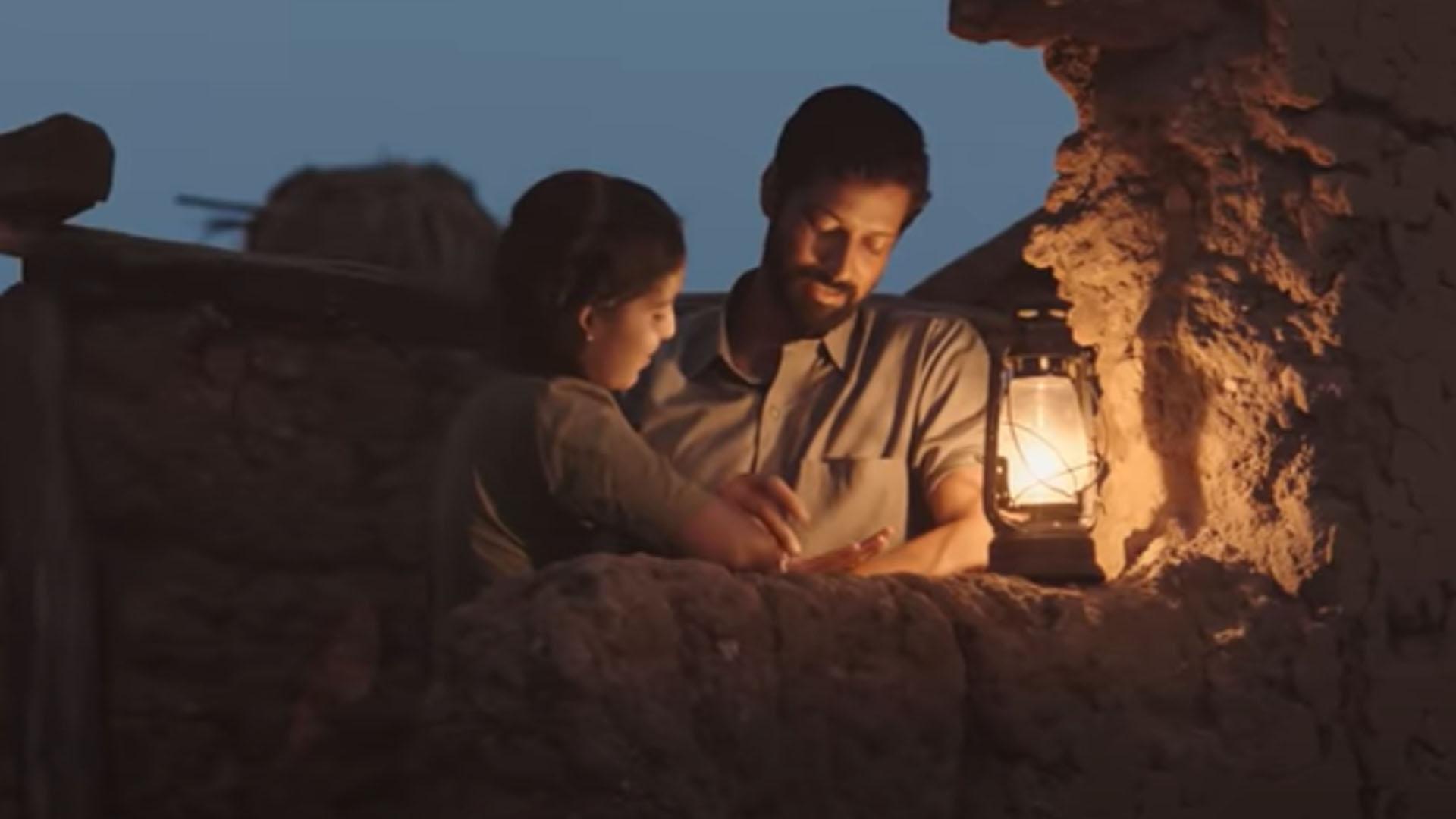 Kathir Tamil Movie Official Teaser
