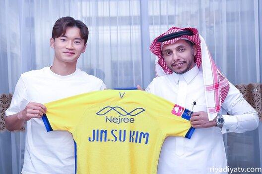 لاعب النصر الجديد الكوري كيم جين سو