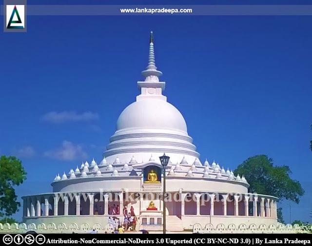 Ampara Peace Pagoda