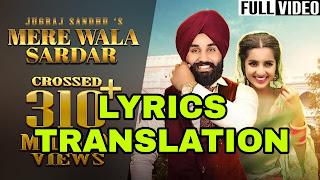 Mere Wala Sardar Lyrics in English | With Translation | - Jugraj Sandhu