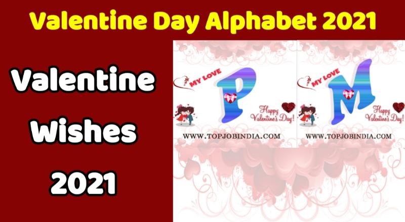 Valentine Day 2021|Valentine Day Wishes | Valentine's Day | valentine's day 2021 | valentine week | valentine day list | valentine day | valentine week list | valentine week 2021 | valentine day gift | valentine gifts | valentine's day gifts | valentine's day gifts for him | valentine's day gifts for her | valentine day alphabet 2021 | valentine day alphabet | valentine nails | valentine nail designs | valentine nail art | valentine day date | valentine day pic | valentine day photo | valentine day picture | valentine day poster | valentine day propose | valentine day poem | valentine day image | valentine day in 2021 | valentine day in hindi
