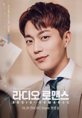 Yoon Doo Joon, Kim So Hyun Radio Romance