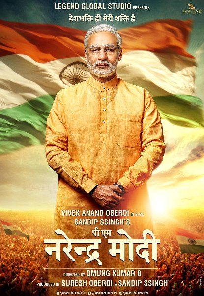 full cast and crew of Bollywood movie PM Narendra Modi 2019 wiki, Akshay Kumar The Great story, release date, PM Narendra Modi wikipedia Actress name poster, trailer, Video, News, Photos, Wallpaper, Wikipedia