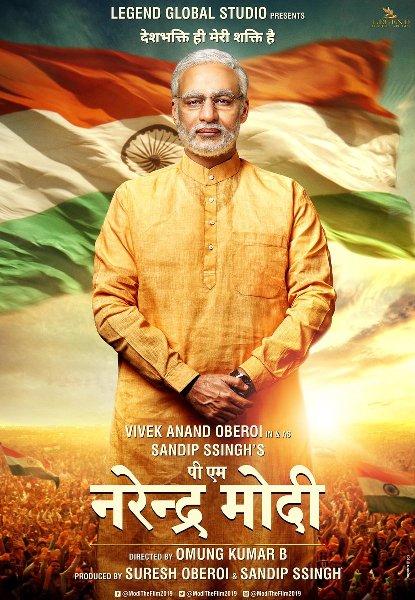 Vivek Oberoi  upcoming 2019 Bollywood film 'PM Narendra Modi' Wiki, Poster, Release date, Songs list