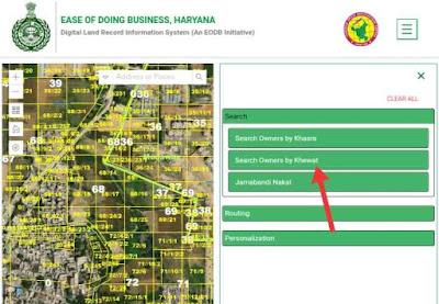 Bhu Naksha Haryana, हरियाणा भू-नक्शा कैसे देखें , Jamabandi.nic.in