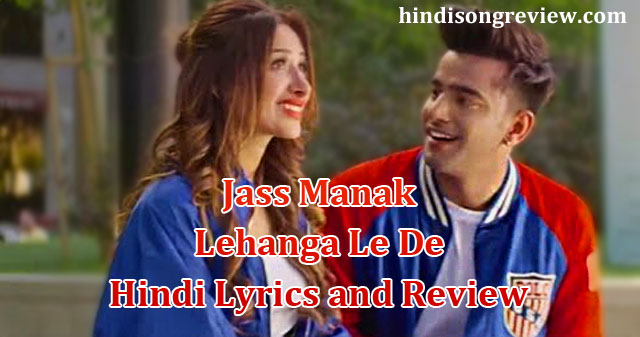 lehanga-lyrics-in-hindi