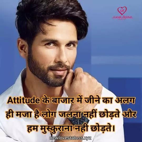 Royal Nawabi Rajput Attitude Status Shayari | Badmashi status