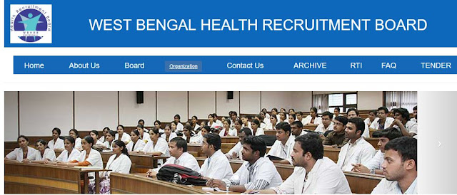 West Bengal Health Recruitment Board (WBHRB ) Clinical Instructor Posts Recruitment 2019 - BivashVlogs