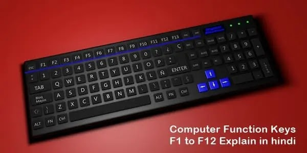 Computer f1 to f12 keys functions in Hindi - Function key in Hindi