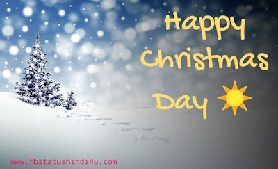 Happy Christmas Day Images For Whatsapp