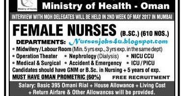 nursesjobs4u: Female nurse vacancy to MOH Oman 2017
