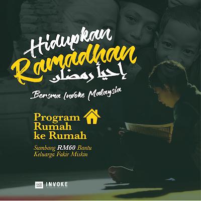 Hidupkan Ramadhan Bersama INVOKE Malaysia  , Ihya Ramadhan , Program Ramadhan , Ramadhan 2017 , Salam Ramadhan Al Mubarak , Ramadhan 2017 , Poster Ramadhan , Ramadhan Yang Di Nanti