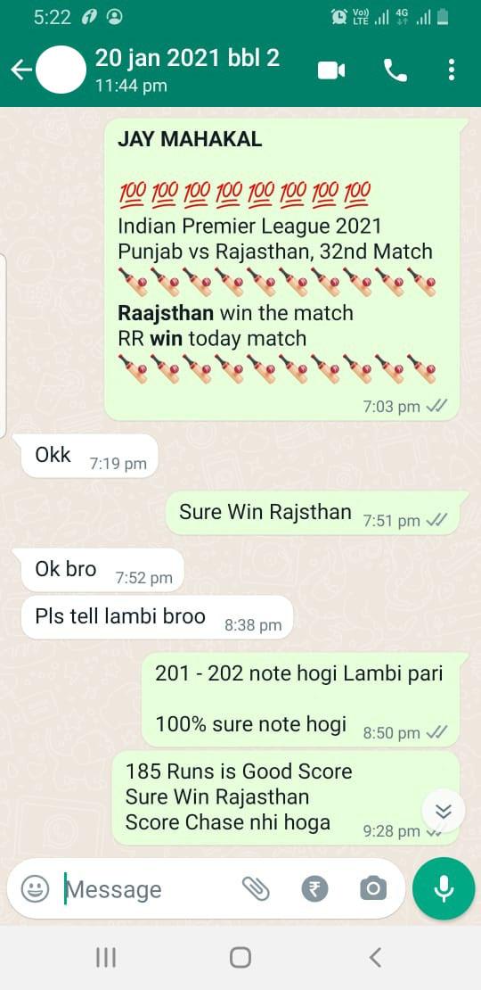 Yesterday IPL Match Reports