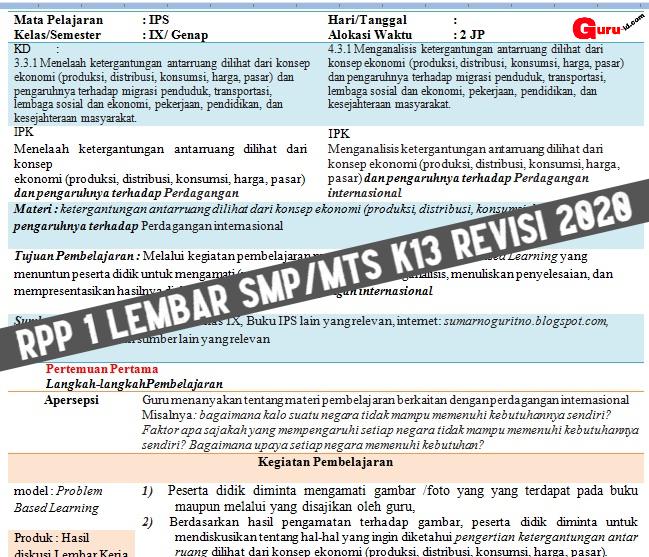 gambar rpp 1 lembar SMP sesuai edaran mendikbud