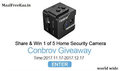 Free Home Security Camera