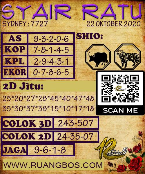 Kode syair Singapore Kamis 22 Oktober 2020 146