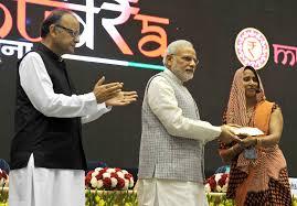 pm rojgar yojna hindi