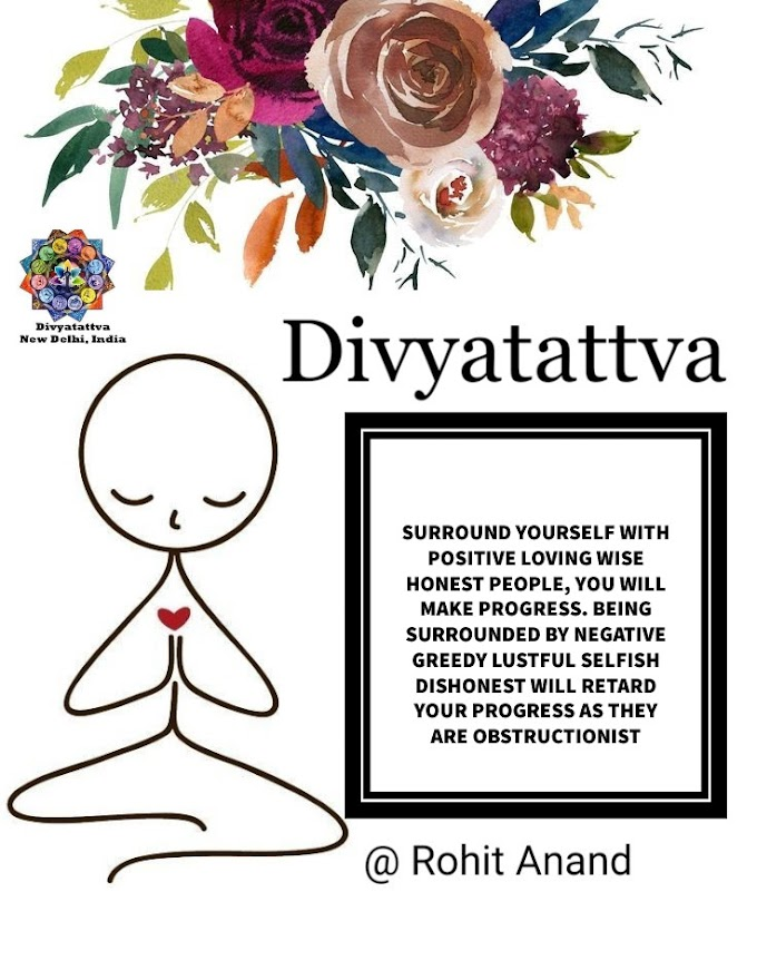 Short Positive and Inspiring Quotes by Rohit Anand at Divyatattva India