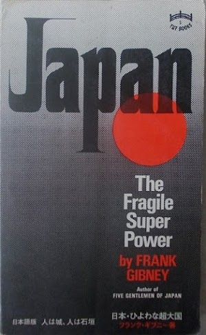 Japan The Fragile Super Power