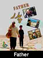 http://www.shiavideoshd.com/2016/04/father-islamic-movie-in-urdu-full.html