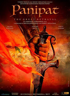 Panipat (2019) Official Poster