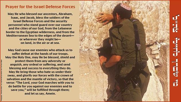 Prayer for the Safety of Our Soldiers