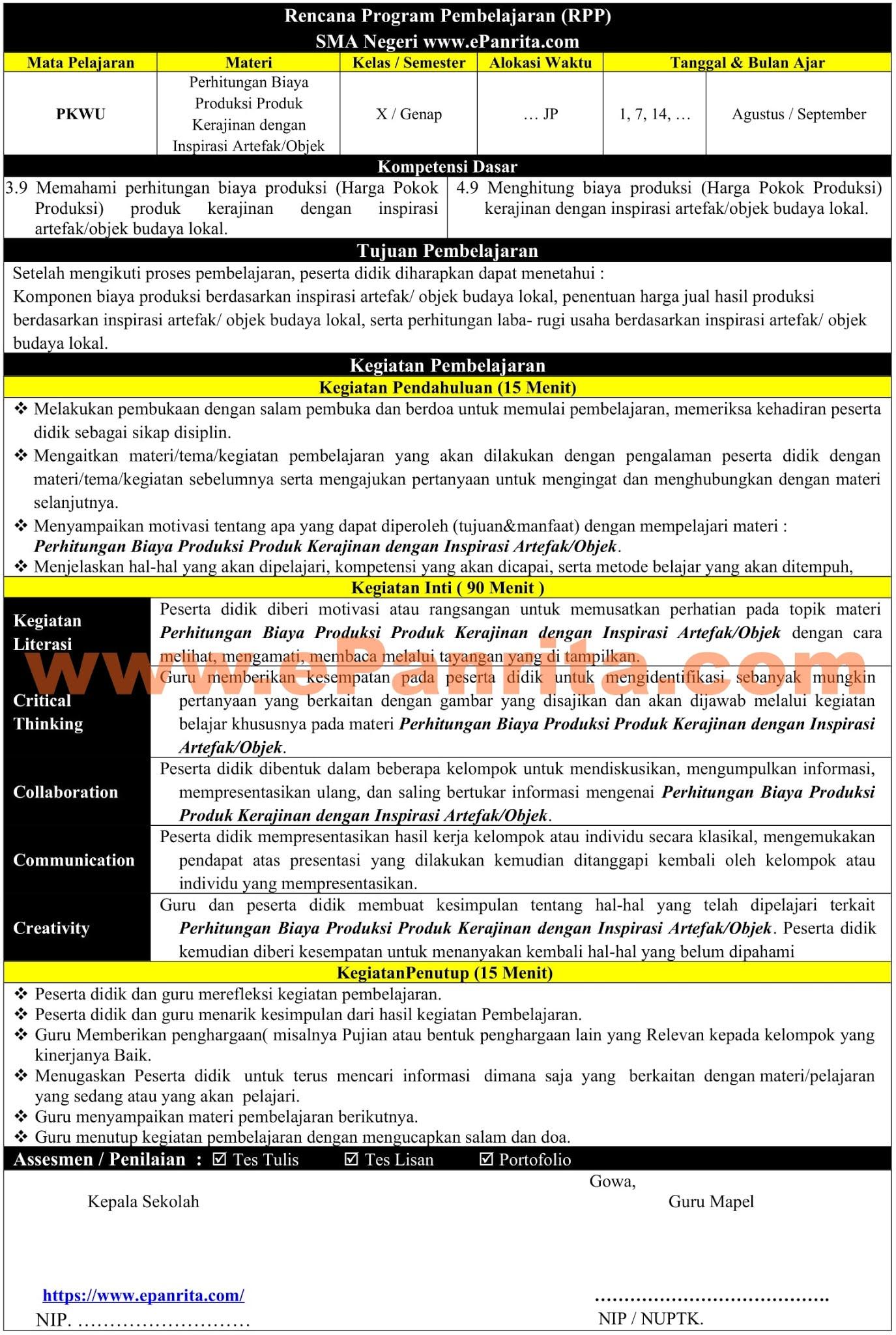 RPP 1 Halaman Prakarya Aspek Kerajinan (Perhitungan Biaya Produksi Produk Kerajinan dengan Inspirasi Artefak/Objek)