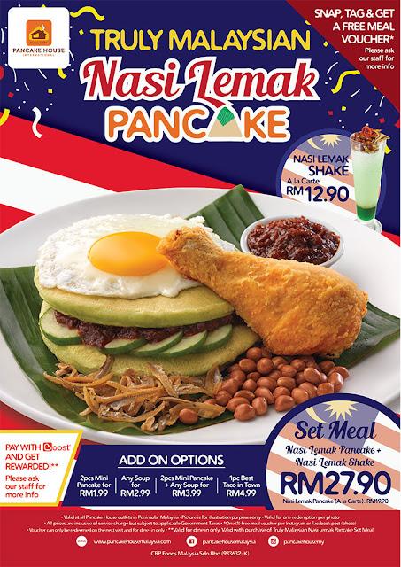 Pancake House Menu - Promotion Brochure