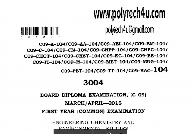 SBTET AP C 09 COMMON ENGINEERING CHEMISTRY PREVIOUS QUESTION PAPER