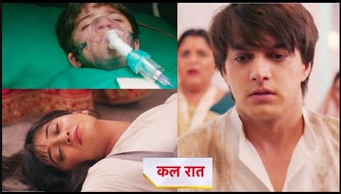 New Mission : Kairav's critical condition Kartik Naira unites for a mission in Yeh Rishta Kya Kehlata Hai