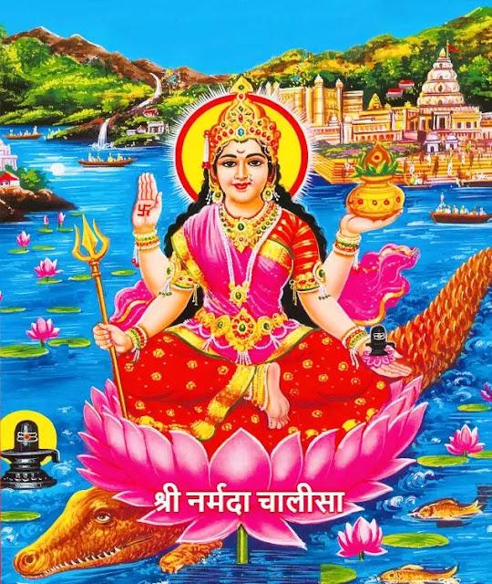 Narmada, Narmada River, Narmada Nadi, Narmada Puja