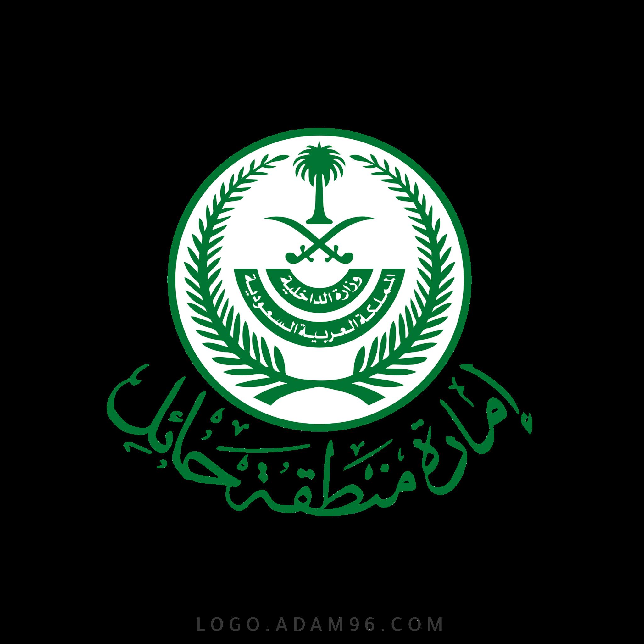تحميل شعار إمارة منطقة الحائل لوجو رسمي عالي الجودة PNG