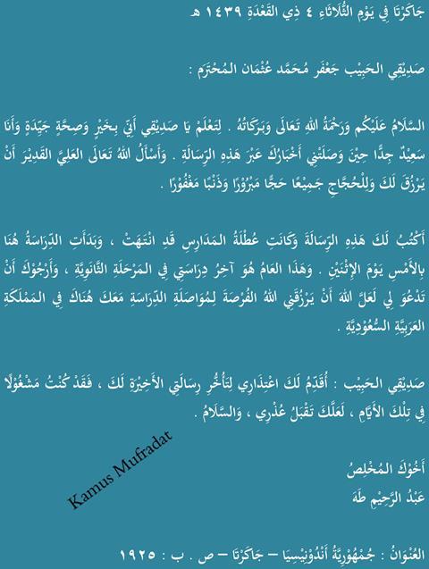 contoh surat bahasa arab untuk sahabat