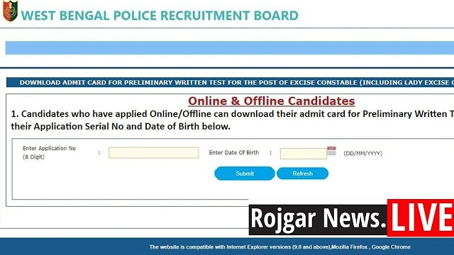 WB Police Constable Final Exam Admit Card Released | Check Here  Direct Link to Download WBP Constable Admit Card