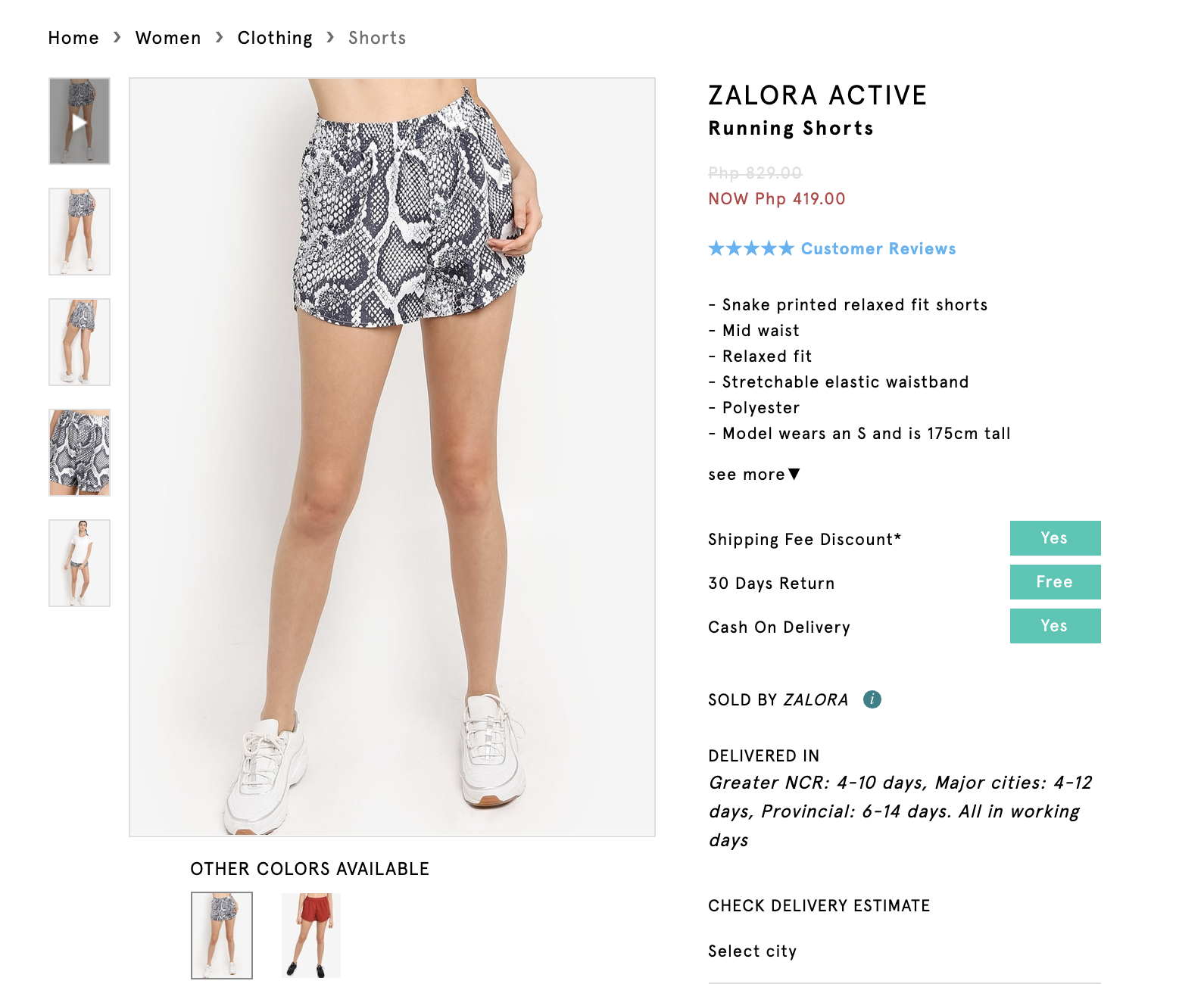 screenshot of Zalora Active Running Shorts