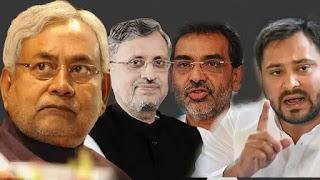 बिहार विधानसभा चुनाव 2020: महागठबंधन में कांग्रेस और एनडीए में LJP को मिली कितनी सीट? आज तस्वीर साफ होने की उम्मीद