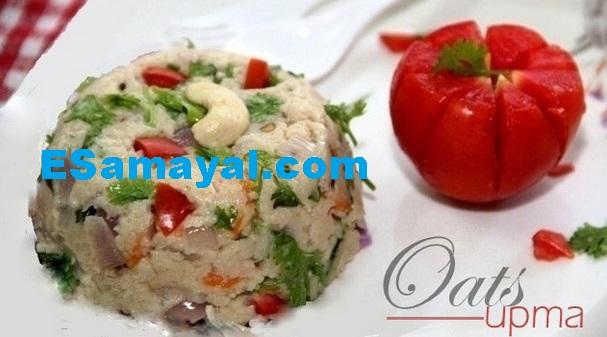 ஓட்ஸ் உப்புமா செய்முறை | Oats Upma recipe !