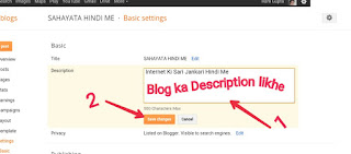 Blog Ki Basic Settings kaise kre