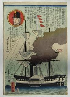 歌川芳虎 北亜米利加船之図 (船の図) の浮世絵版画販売買取ぎゃらりーおおのです。愛知県名古屋市にある浮世絵専門店。