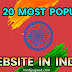 Top 20 India's Most Popular and Most Visited Websites in Hindi