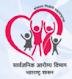 Arogya Vibhag Bharti 2021    आरोग्य विभाग 3139 पदांची मेगाभरती 2021