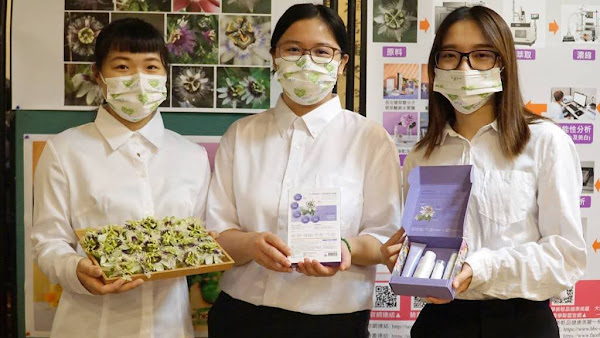 大葉大學與台香種苗產學合作 首創百香果花美粧品、健康飲品
