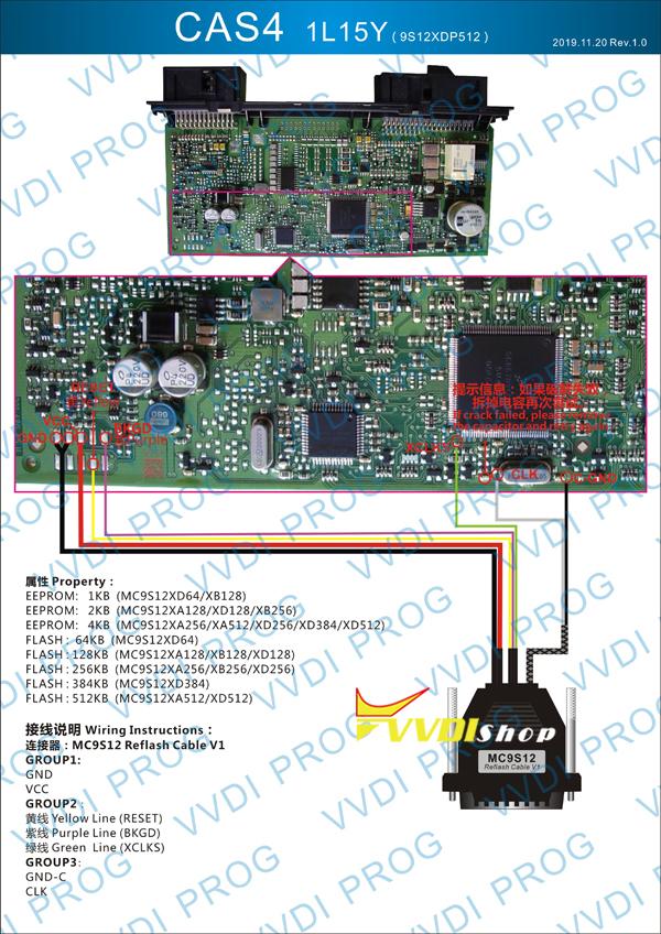 vvdi-prog-bmw-cas4-no-remove-component-2