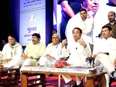 United Country Will Prosper CM Kamal Nath At Youth Function Madhya Pradesh